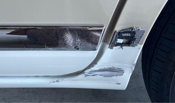 車をぶつけてしまったのですが、この傷だと修理費用はいくらくらいになりますか?