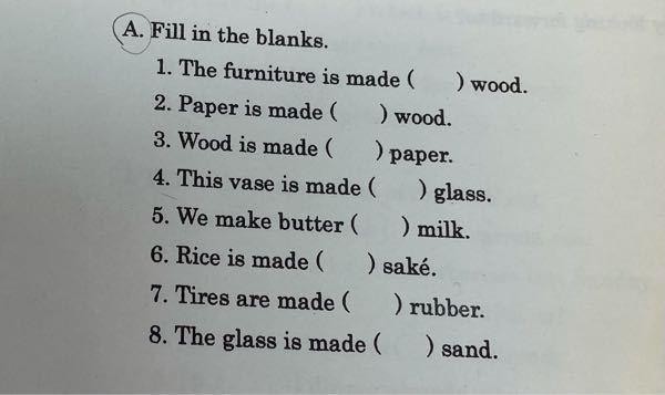 英語です。解答を教えてください