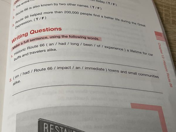 この英文の並べ替えですが、分かる方いらっしゃいますか?