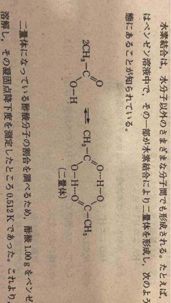 この単量体に付いている2は、単量体全体を2倍しているのですか?それともCH3のみですか?