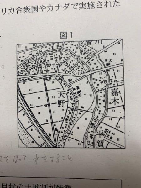 なぜ、これが列村なのですか? 僕は、路村だと思ったのですが何故、列村になるのか教えてください。