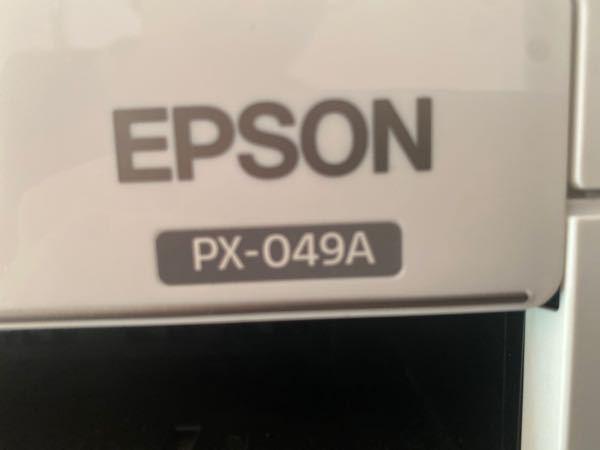 現在使用しているプリンターが少し前からスキャンによるコピー時のみ印刷物に線が入ってしまいます。スマホからデータを送信する場合は正常に印刷できるので、ノズルの詰まりではなくスキャンに問題があると思...