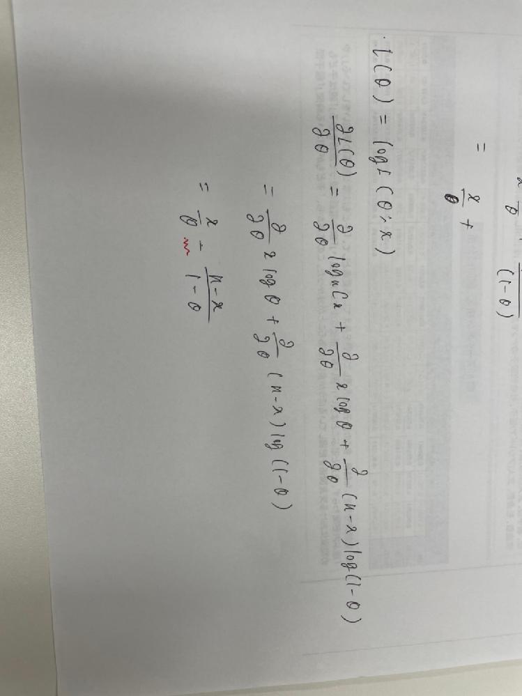 文系大学生です。 二項分布の最尤推定量の導出を行う過程でわからない部分があります。 具体的には、尤度関数にlogを取り、微分を行う過程で躓いています。画像の赤線部分のマイナスがどこから出てきたものなのかをご教示いただけますと幸いです。 どなたかご回答をお願いします。