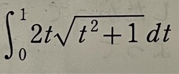 数学 この式の解き方を教えてください。 よろしくお願いします。