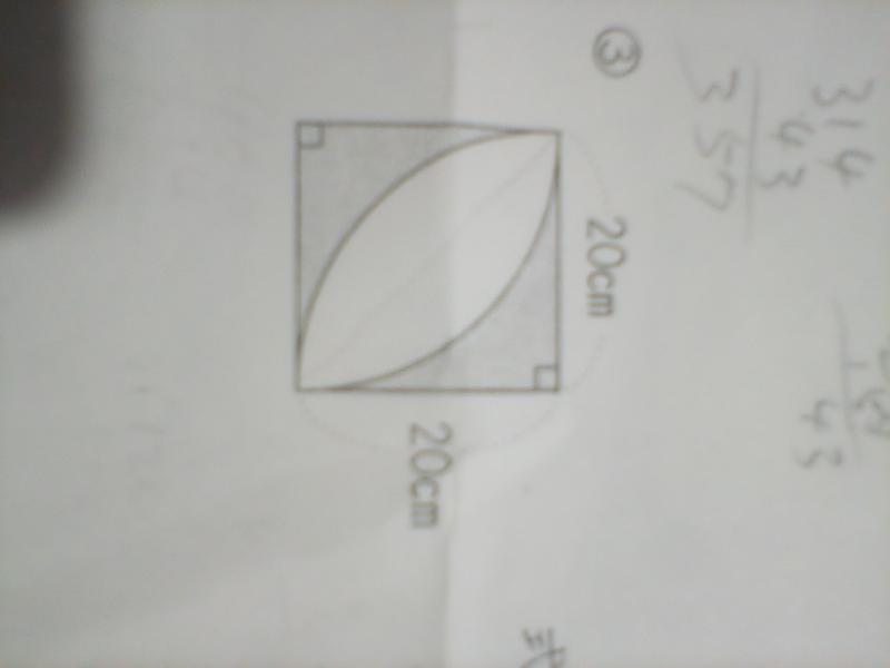 教えてください。 ☆小学6年生 算数 円の面積☆ 問題 色のついた部分の面積を求めましょう。 お願い致します。