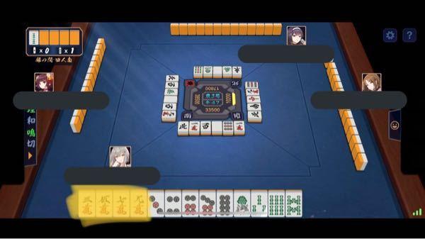 黄色マーカーの牌のように、偶数や奇数で牌を引いてしまった時には、どのような切り方?選び方?をすると順子になりやすいでしょうか。