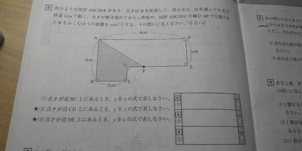 (1)(2)(3)の解説よろしくおねがいします!