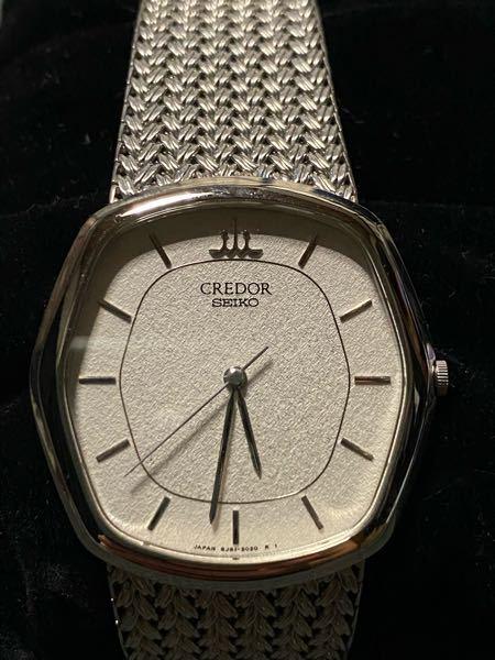Seikoの腕時計です。 価格わかりますか。