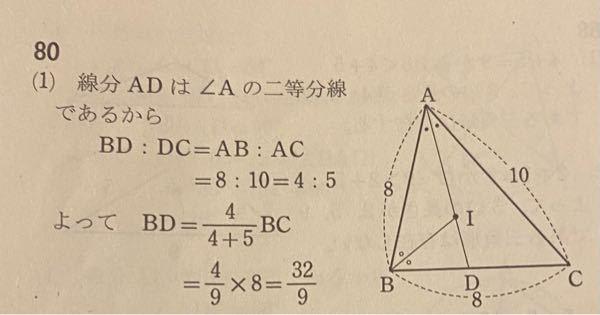 至急! 高校数学です。 これはどういうやり方でやってるのでしょうか。 式を見ても理解ができません。 わかりやすく解説よろしくお願い致します。