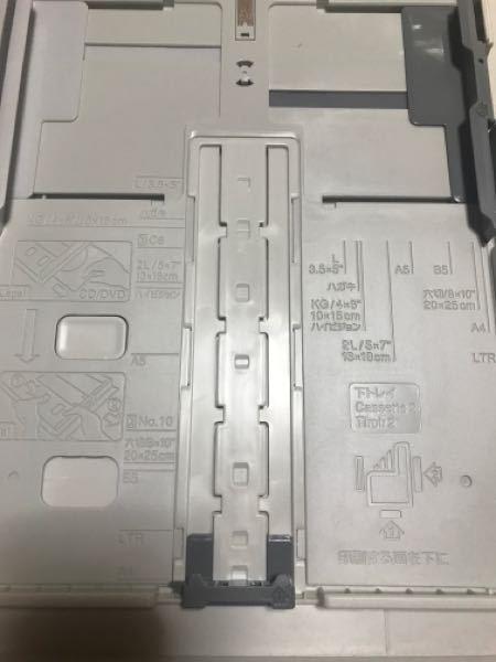EP-805Aで長型3号の封筒に印刷しようと思うんですけど用紙ガイドの位置が分かりません。どの位置ですか?