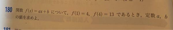 高校一年生です ここの解説を見ても分かりません。教えて欲しいです。 二次関数の問題