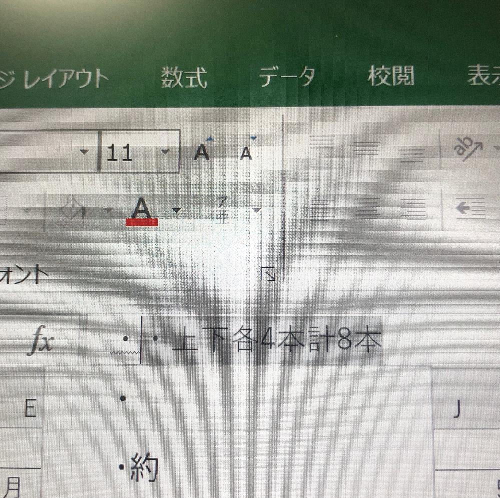 Excelで新しいセルに入力しようとすると、上のセルや横のセルに書いてあることが勝手に入力されてしまい、消すのがとても面倒です。どのようにすれば勝手に入力されなくなりますかm(*_ _)m Excelを使用している時だけでなく、普通の文字を打っている時でも、「子供」→「子ども」に変換しようとすると「子ども供」のように出てしまいます。 (windows10を使用しています。)