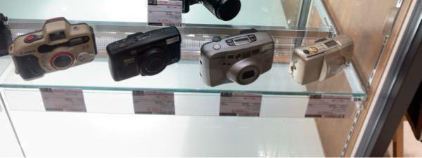 中古フィルムカメラ 以下の機種わかる方、教えてください!