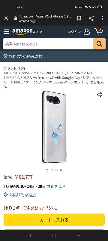 なんでrog phone5 12GB/256GB こんなに安いんですか? 定価は99800くらいだとおもうのですが