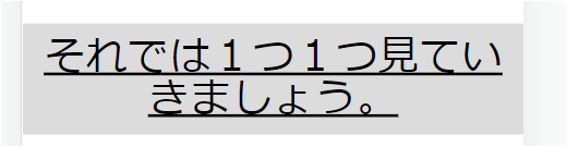 "<div class=""mmm7"">のmargin: 0 auto;が適応されません。なぜでしょうか。 スマホサイズでは付属画像のように文字が真ん中に折り返されます。 pc用とレスポンシブのcssは全く同じコードです。 <!DOCTYPE html> <html lang=""ja""> <head> <meta content=""text/html; charset=utf-8""/> <meta name=""viewport"" content=""width=device-width, initial-scale=1""> <link rel=""stylesheet"" href=""start2.css""> <link rel=""stylesheet"" href=""start2responsive.css""> <script src=""jquery-3.6.0.min.js""></script> <title>LPページ内のこの副業ビジネスについて</title> <style type=""text/css""> </style> </head> <body> <div class=""mmm7"">それでは1つ1つ見ていきましょう。</div> </body></html> ◎◎◎cssのコード PC用 /* */ .mmm7 { margin: 0 auto; font-size: 30px; text-align: center; margin-top: 20px; background-color:gainsboro; color: black; padding: 10px;/*文字の背景の上下を大きくする */ text-decoration:underline 2px;/* double2重下線を引く */ } ◎◎◎レスポンシブcss /* 画面幅(300px以上の時までの適応)指定 */ @media screen and (min-width: 300px){ /* */ .mmm7 { margin: 0 auto; font-size: 30px; margin-top: 20px; background-color:gainsboro; color: black; padding: 10px;/*文字の背景の上下を大きくする */ text-decoration:underline 2px;/* double2重下線を引く */ } }"
