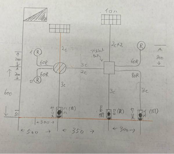 この回路を複線図にしたいです。やり方がわかりません教えてください。よろしくお願いします。