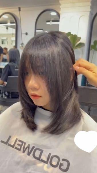 この髪型の名前って分かりますか?