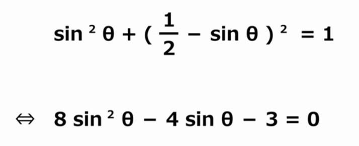上の式が下の式になる過程を教えてください。