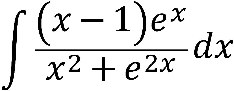 ∫{(x-1)e^x}/(x^2+e^2x)dx 不定積分 教えてください