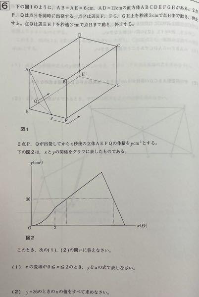 至急お願いします この問題の解き方を教えてください