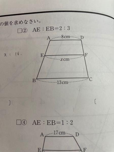この問題どうやって解きますか?
