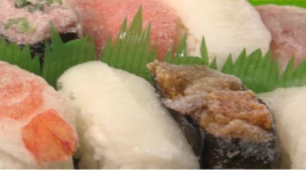 この凍ってしまったお寿司をどうすれば元に戻りますか?