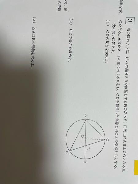 ⬛︎3の(1)〜(3)わかる方解説お願いします。