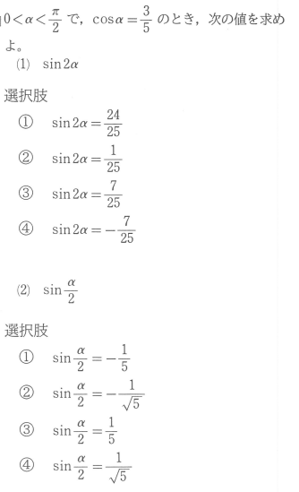 数学の問題です。教えてください。