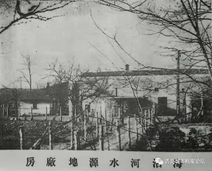海泊河水源地建成后到建国前,一直是青岛供水的重要水源地,它不仅开启了青岛供水的先河,在1914年的德日之战中,当李村河水源地遭到炸毁后,它又首当其冲地担当起青岛供水的重任。 1937年底,日本开始侵占青岛,市长沈鸿烈撤退前炸毁了白沙河水源地、黄埠水源地,海泊河水源地又义无反顾地承担起城市供水的的重责。 然而上世纪三、四十年代,青岛经济发展时,沿河相邻的台东、四方新兴产业和工厂产生的废水渐渐地给我们第一条母亲河造成了污染,到1948年底,这个默默无私奉献了半个世纪的水源地被迫停止生产。 この文章を日本語で翻訳して欲しいです、宜しくお願いします。