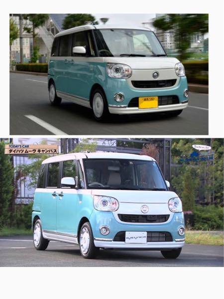 白のオリンピックナンバーにしようか迷っています。 車種、写真です。 「どう考えても白の方が車輛に似合っている」 「だが、8000円の価値ある?」で無限ループに入ってしまっています。 回答よろしくお願いします。