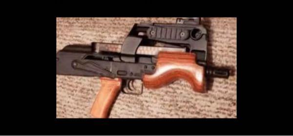 この銃の名前がわかりません。教えてくれませんか?