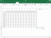 エクセルのマクロで別シートのデータ(スケジュール)を転記したいのですが、転記先のフォームが画像のようになっています。(割愛していますが、31日まであります) 列の見出しの月と列Aの日付で判断させてその日付のセルにスケジュールを転記するという事は可能でしょうか?  よろしくお願い致します