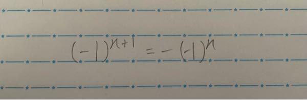 数学I。整式の加法、減法、乗法の単元の画像の公式はなんと調べればgoogleに出てきますか?初めて見た公式のため調べたいのですがなんと調べれば良いか分かりません。
