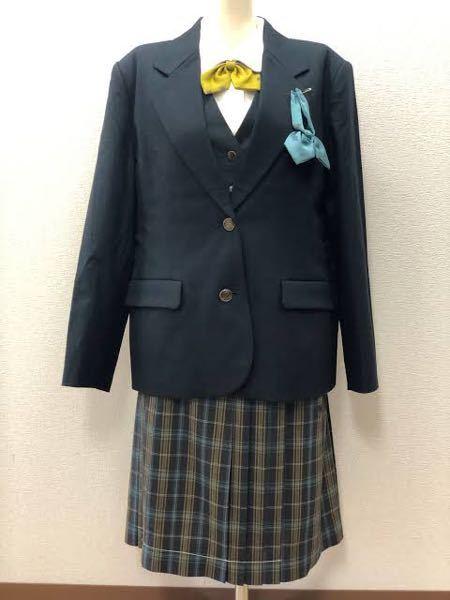 この制服どう思いますか?