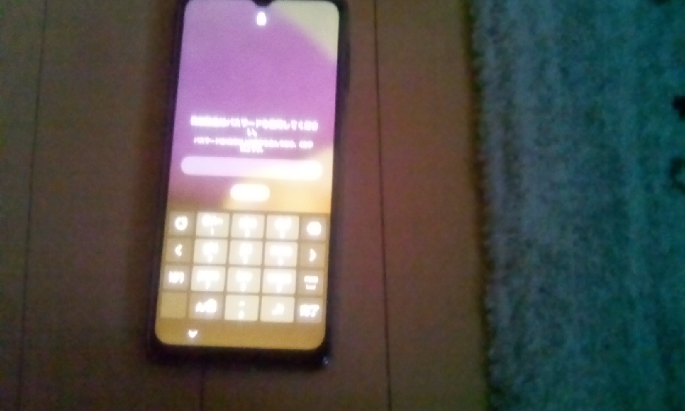 Galaxyの画面ロックのパスワードを変え、うっかり再起動してしまい、パスワードも忘れてしまいました。再起動後なのでデバイスを探すで初期化することもできず困っています。 あと指紋認証も顔認証も再起動後なので使えません。どうすればいいでしょう