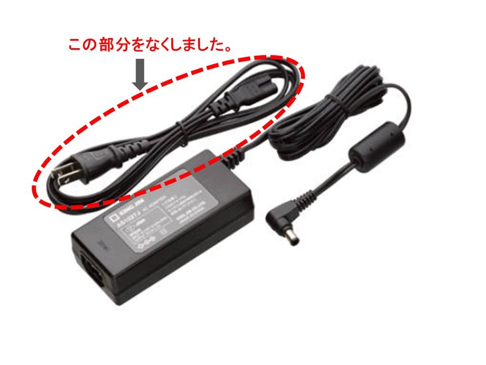 ACアダプターの件で至急教えてください。 本日、ノートPCを持ち運んで外部電源で電源供給して使用していましたが、 慌てて移動した際、ACアダプターの差し込みプラグ(電源プラグ)側を 紛失してしまいました。 本体部分とPCに接続する出力側コネクタ(DCプラグ)は手元にあります。 使わなくなった他のノートPCのADアダプターの電源プラグ側を試しに使用した ところ問題なく電源供給ができています。 このまま使い続けても問題ないのでしょうか? 素人考えでは、この部分はコンセントからアダプター本体までの導線の 役割かと思いますので問題ないと思っています。 しかし詳しい知識がないのでどなかた教えていただければ幸いです。 どうぞよろしくお願いいたします。