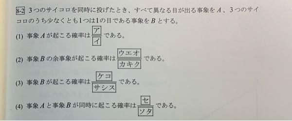 この(4)の問題の解答、解説を教えて頂きたいです。 どなたか宜しくお願いします。