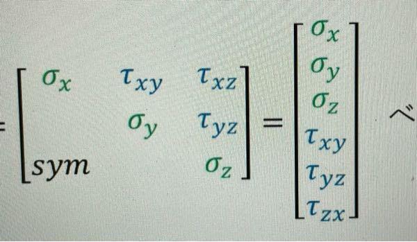 左から右の式になる理由を教えてください。