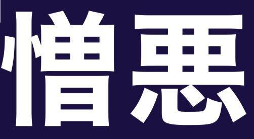 この漢字の読み方を教えてほしいです