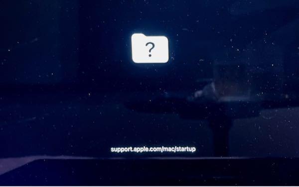 AppleのMacBook Proを使用しているのですが、起動するとこの写真の画面になり開くことができ無くなりました。どうすれば治るのでしょうか?