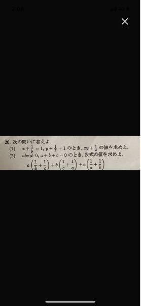 この問題の効率的なやり方はありますか?