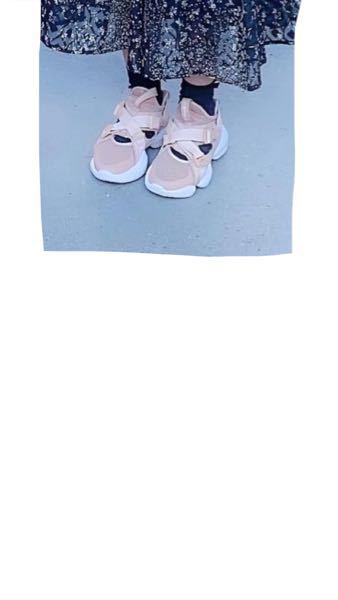 この画像の靴と同じものが欲しいのですが、どこの商品か分かる方はいませんか?