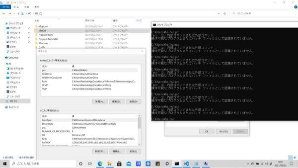 c言語の開発環境構築のためMinGWをインストールしました。 保存ディレクトリはC:MinGWで環境変数を設定したのですが、画像の通りしてもコマンドプロンプトはそれを認めません。 どうしたらgccコマンドを支えるように なりますか? 画像が荒い時用のスクショです https://drive.google.com/file/d/1dNplFQ5I9X8lSFpcnU-rmjB29xI7GP8S/view?usp=drivesdk
