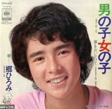 郷ひろみさんは幼少期からハーフっぽい美形ですが、ご両親、姉?妹?を写真で見る限りどなたも似ていません。誰に似て、あんな洋風な顔立ちなのでしょうか?