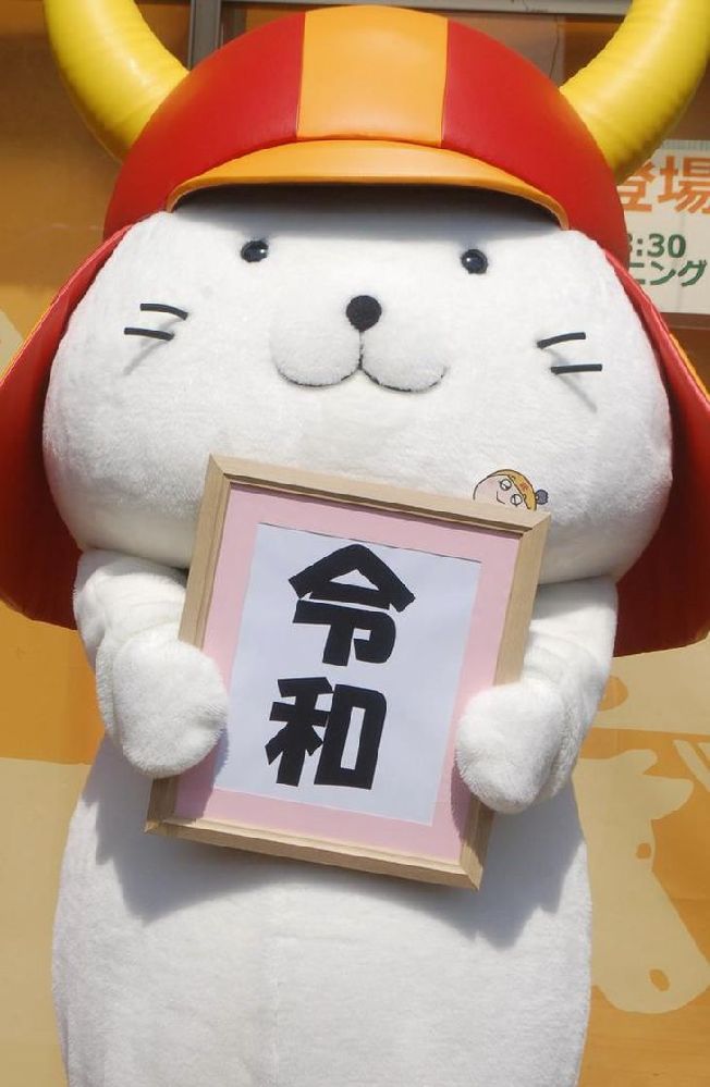ゆるキャラを知ったエピソードを教えてください。 ゆるキャラグランプリ2020のページで ゆるキャラって日本各地にワケがわからないほどいるってことを知りました。 有名どころは知っているのですけど...