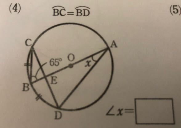 数2の図形問題です。解き方を教えて下さい。