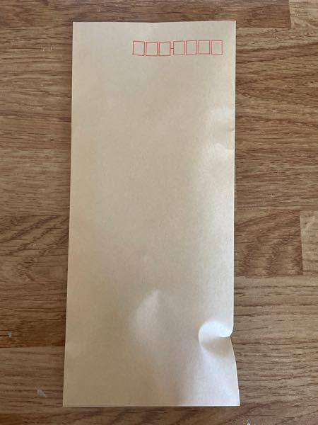 らくらくメルカリ便ネコポスで送りたいのですが、B5サイズの封筒で送れますか?小さくて伝票貼れないですかね、、 もっと大きい封筒に入れたほうがいいでしょうか