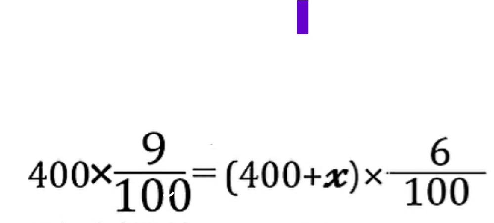大至急お願いします。 方程式です。 やり方を教えてください。