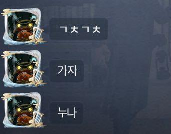 韓国語翻訳お願いしたいです...【急募】