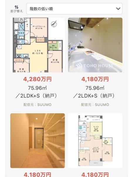マンションノートの見方について 下記の画像の部分は全部、別の部屋でしょうか? 同じ間取りで?とおもってしまい 確認のために質問させていただきました。 https://www.mansion-note.com/mansion/1465558/houses/chuko-mansion?sort=FLOORS_ASC
